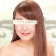 天希|RITZ GARDEN(リッツガーデン) - 川崎風俗