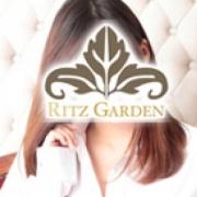 城田|RITZ GARDEN(リッツガーデン) - 川崎風俗