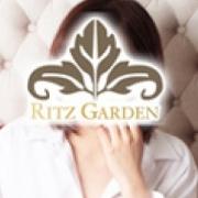 青空|RITZ GARDEN(リッツガーデン) - 川崎風俗