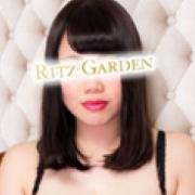 明日香|RITZ GARDEN(リッツガーデン) - 川崎風俗