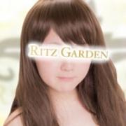 里美|RITZ GARDEN(リッツガーデン) - 川崎風俗