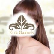 水野|RITZ GARDEN(リッツガーデン) - 川崎風俗