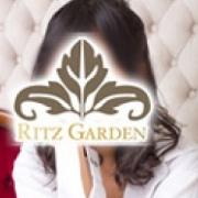 三十一|RITZ GARDEN(リッツガーデン) - 川崎風俗