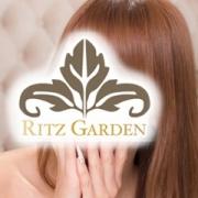 夏|RITZ GARDEN(リッツガーデン) - 川崎風俗