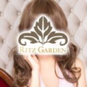 三浦|RITZ GARDEN(リッツガーデン) - 川崎風俗