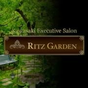 大島|RITZ GARDEN(リッツガーデン) - 川崎風俗