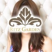 汐留|RITZ GARDEN(リッツガーデン) - 川崎風俗