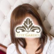 相沢|RITZ GARDEN(リッツガーデン) - 川崎風俗