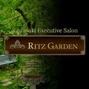相田|RITZ GARDEN(リッツガーデン) - 川崎風俗