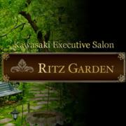 星川|RITZ GARDEN(リッツガーデン) - 川崎風俗