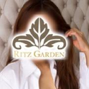 平子|RITZ GARDEN(リッツガーデン) - 川崎風俗