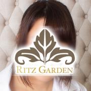 鈴木|RITZ GARDEN(リッツガーデン) - 川崎風俗