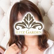 本田|RITZ GARDEN(リッツガーデン) - 川崎風俗