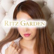 倖田|RITZ GARDEN(リッツガーデン) - 川崎風俗