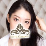 一条|RITZ GARDEN(リッツガーデン) - 川崎風俗