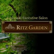 田中|RITZ GARDEN(リッツガーデン) - 川崎風俗