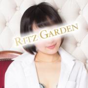 本城|RITZ GARDEN(リッツガーデン) - 川崎風俗