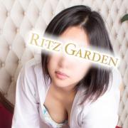 大谷|RITZ GARDEN(リッツガーデン) - 川崎風俗