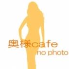 りょう|奥さまCafé - 沼津・静岡東部風俗