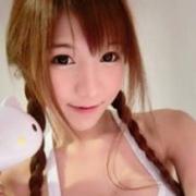 「★まるで恋人のようなプレイ★」11/10(金) 16:12 | Styleのお得なニュース