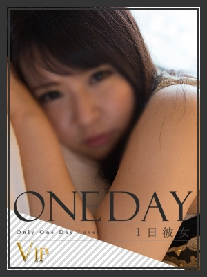 れいか|ONE DAY OSAKA ~1日彼女~ - 新大阪風俗 (写真4枚目)