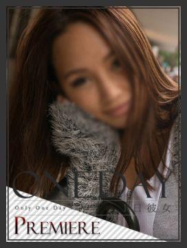 つばさ|ONE DAY OSAKA ~1日彼女~で評判の女の子
