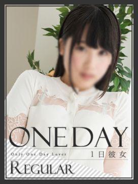 ふみの|ONE DAY OSAKA ~1日彼女~で評判の女の子