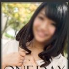 かれん|ONE DAY OSAKA ~1日彼女~ - 新大阪風俗