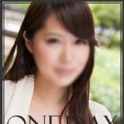 ことは|ONE DAY OSAKA ~1日彼女~ - 新大阪風俗