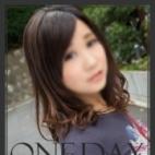りんか|ONE DAY OSAKA ~1日彼女~ - 新大阪風俗