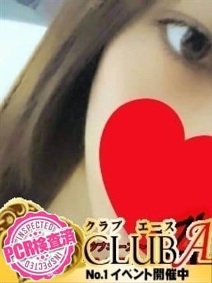 ★まい★超スレンダー