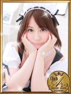 みやび♡|CLUB Aで評判の女の子