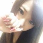 りさ♡ハニカミ純白Dカップ美女♡|☆激安フルオプデリバリーヘルス ぷらちなむ みっくす☆ - 福岡市・博多風俗