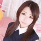 しの♡魅力溢れる極上Gカップ美女|☆激安フルオプデリバリーヘルス ぷらちなむ みっくす☆ - 福岡市・博多風俗