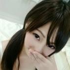 あすか♡未経験のド素人美少女|☆激安フルオプデリバリーヘルス ぷらちなむ みっくす☆ - 福岡市・博多風俗