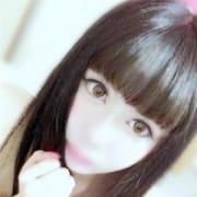 ゆずか♡天使のような美少女 ☆激安フルオプデリバリーヘルス ぷらちなむ みっくす☆ - 福岡市・博多風俗