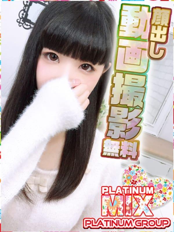 うさぎ☆看板候補の黒髪S級美少女
