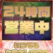 「【初姫&ラスト割】」07/24(土) 09:00   ☆激安フルオプデリバリーヘルス ぷらちなむ みっくす☆のお得なニュース