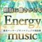 蜜系アロマ&回春エステ~エナジー~Energyの速報写真