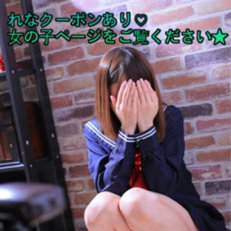 「S級美女若干の空きあります❤」02/19(月) 23:41 | 魅惑の高級アロマ Chaosのお得なニュース
