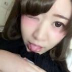 ゆりな★ 期待の新星♪|可愛い巨乳専門店 Softly + - 名古屋風俗