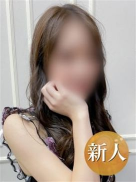 新人ノイ PRIVATE LESSON(プライベートレッスン)で評判の女の子