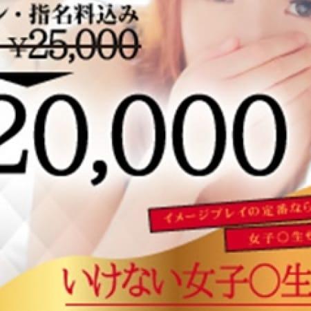 「総額5000円引き!かなりHなレッスン★」09/24(日) 09:45 | プライベートレッスンのお得なニュース
