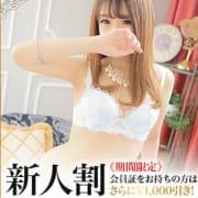 「団体様必見!2名様以上で2500円オフ!」08/13(月) 06:03 | プライベートレッスンのお得なニュース