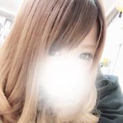 「アイドル系好きも必見!!新たな新人も登場!」10/22(月) 15:38 | プライベートレッスンのお得なニュース