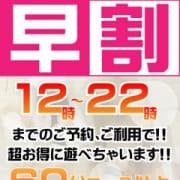 「★☆各種割引、イベント多数!!☆★」07/23(月) 12:08 | T.G.Cのお得なニュース