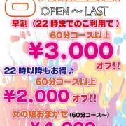 ★☆割引多数!!最大4,000円お得に♪♪☆★ T.G.C