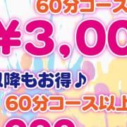 ☆★割引多数!!最大4,000円お得に♪♪★☆ T.G.C