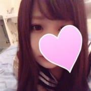 「【アイドル的美少女♡】≪はるのchan≫ご予約争奪戦!!」10/20(土) 08:30 | ギャルサーのお得なニュース