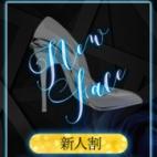 七海【ななみ】|大人のSecret service - 岡山市内風俗